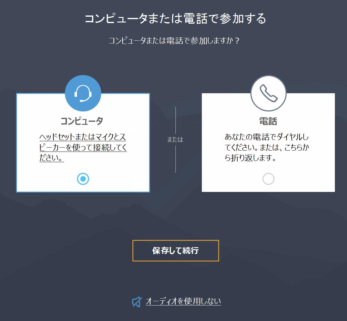 f:id:gdayori:20200403160849p:plain