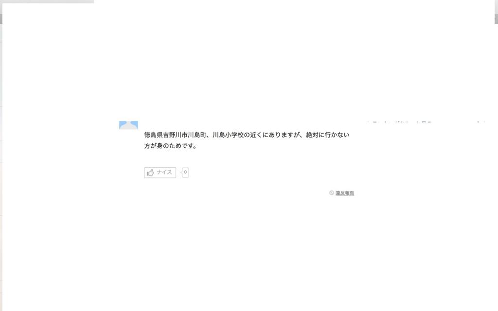 f:id:gdaytokushima:20160421072746j:plain