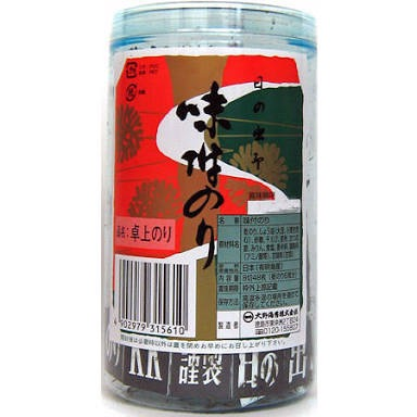 f:id:gdaytokushima:20160422214738j:plain