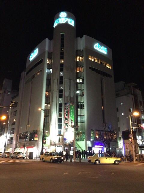 f:id:gdaytokushima:20160427071407j:plain