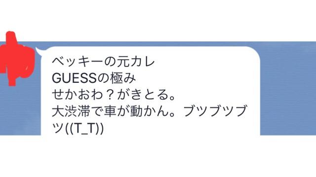 f:id:gdaytokushima:20160429071912j:plain