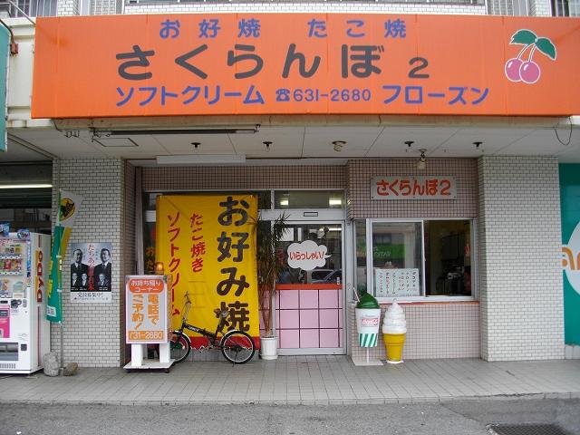 f:id:gdaytokushima:20160504080816j:plain