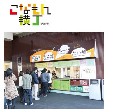 f:id:gdaytokushima:20160505214922p:plain