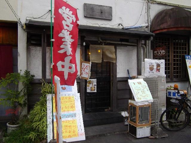f:id:gdaytokushima:20160506071926j:plain