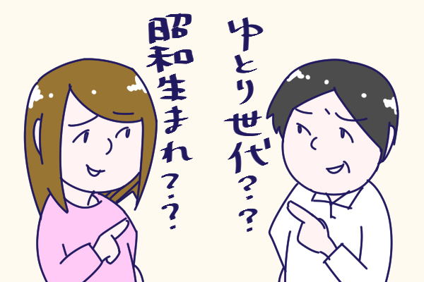 f:id:gdaytokushima:20160517080604j:plain