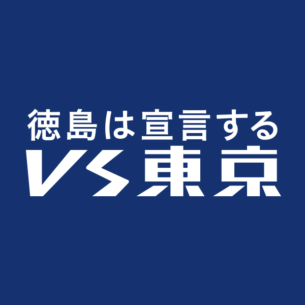 f:id:gdaytokushima:20160522114221j:plain