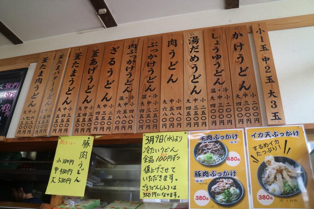 f:id:gdaytokushima:20160615164919j:plain