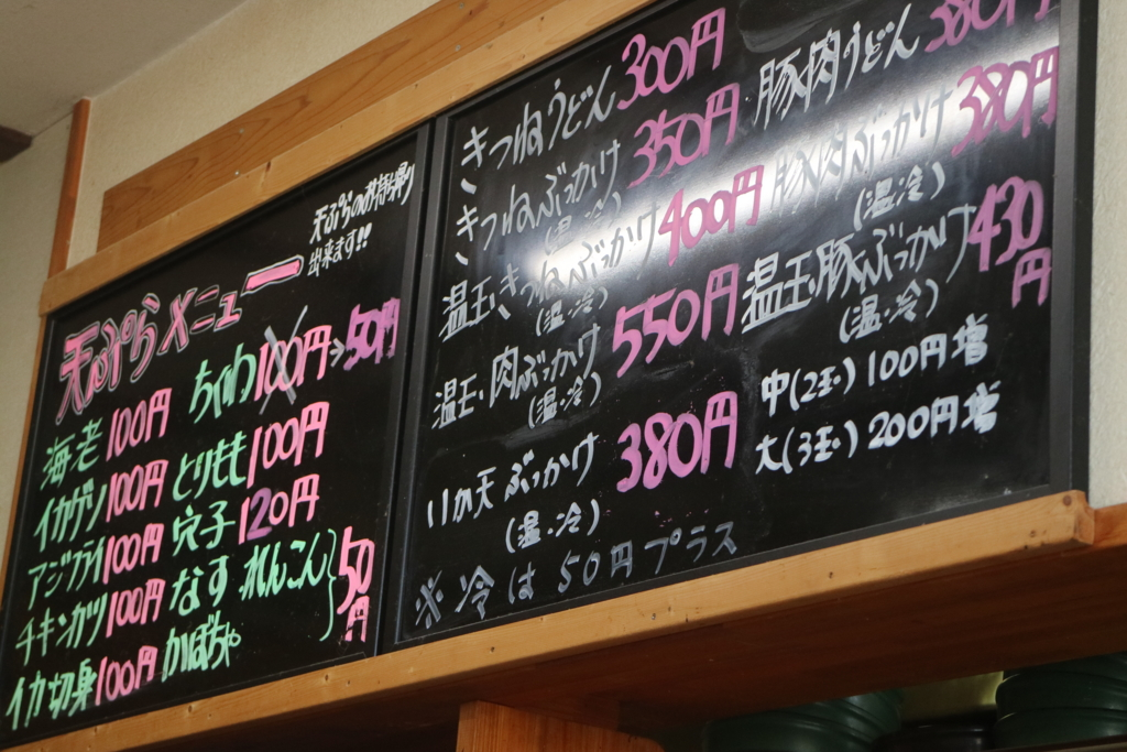f:id:gdaytokushima:20160615165004j:plain