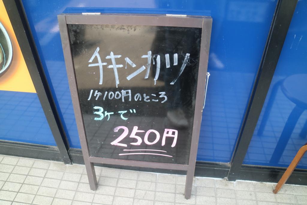 f:id:gdaytokushima:20160615165533j:plain