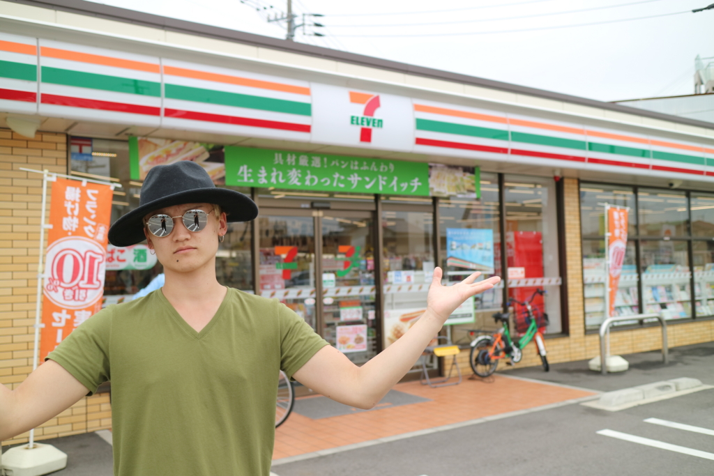 f:id:gdaytokushima:20160620090421j:plain