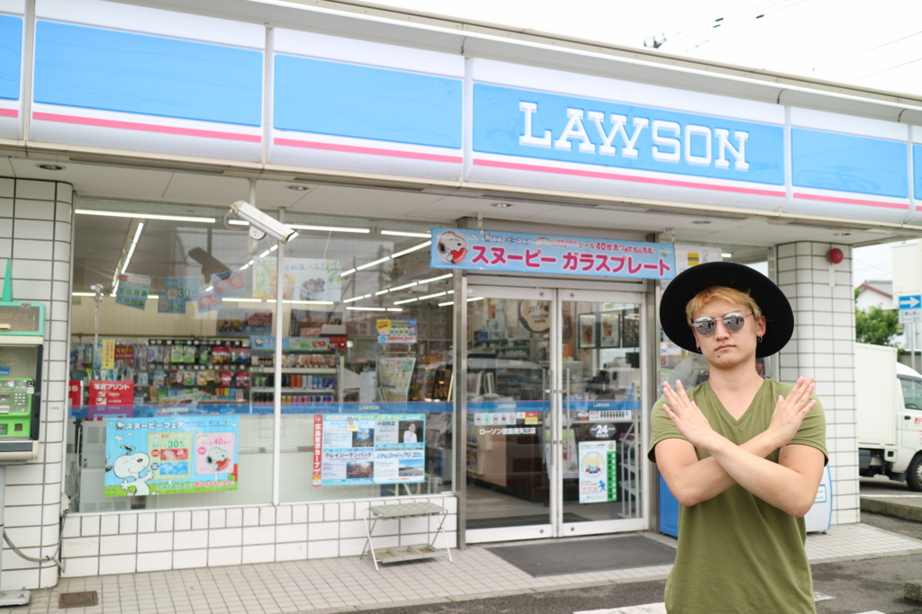 f:id:gdaytokushima:20160620090523j:plain