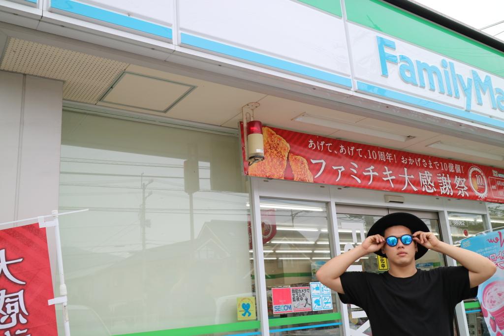 f:id:gdaytokushima:20160620090555j:plain