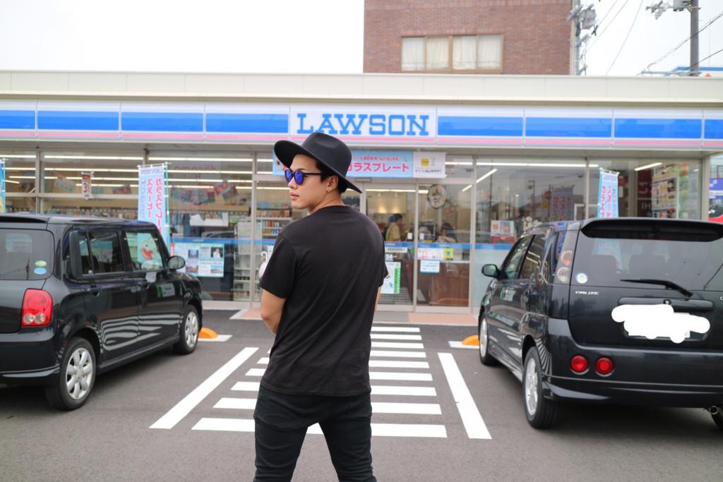 f:id:gdaytokushima:20160620100039j:plain