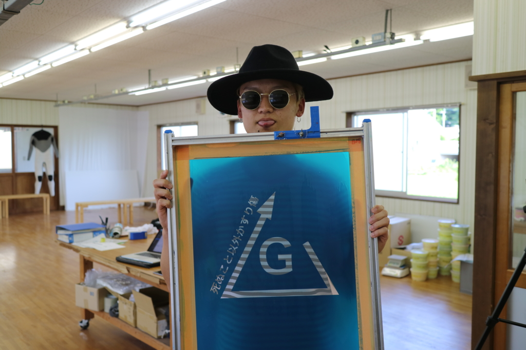 f:id:gdaytokushima:20160621195218j:plain