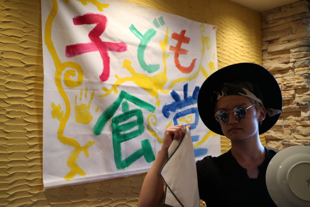 f:id:gdaytokushima:20160622232126j:plain