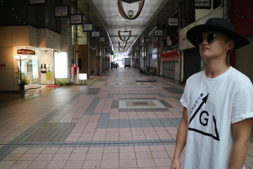 f:id:gdaytokushima:20160625155817j:plain