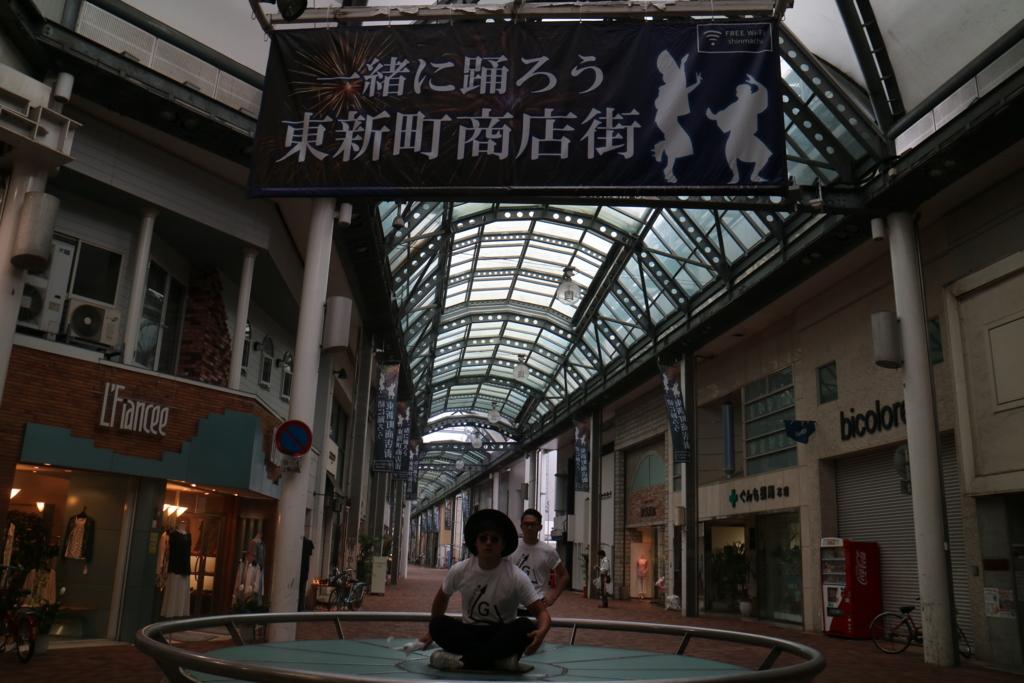f:id:gdaytokushima:20160625165436j:plain