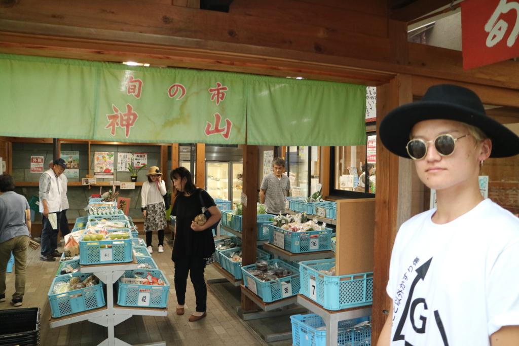 f:id:gdaytokushima:20160626142551j:plain