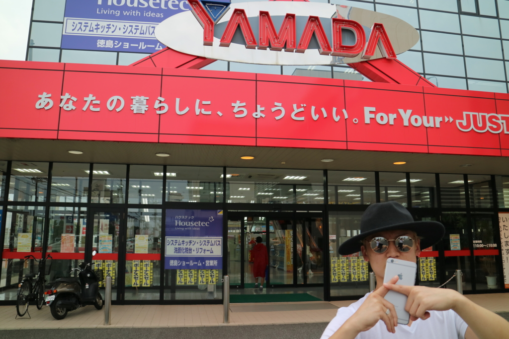 f:id:gdaytokushima:20160627183037j:plain