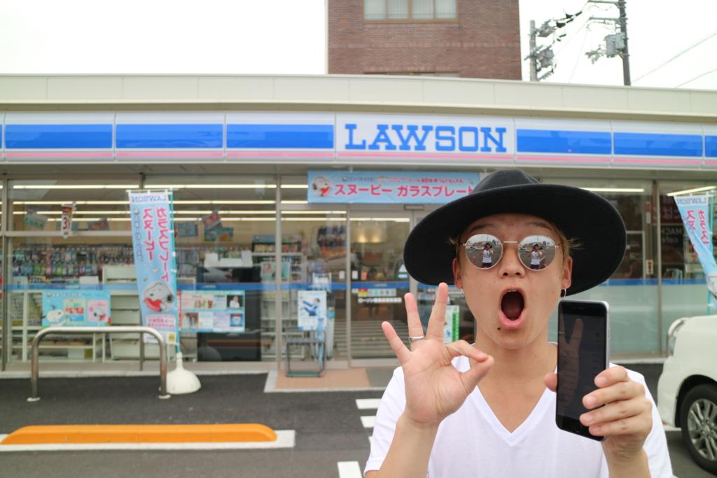 f:id:gdaytokushima:20160627183314j:plain