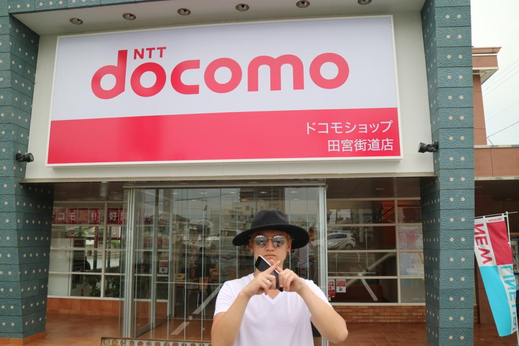 f:id:gdaytokushima:20160627183616j:plain