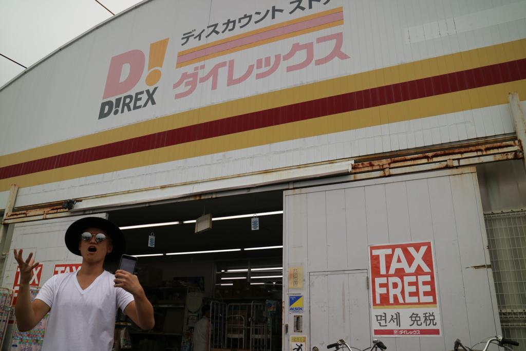 f:id:gdaytokushima:20160627192537j:plain