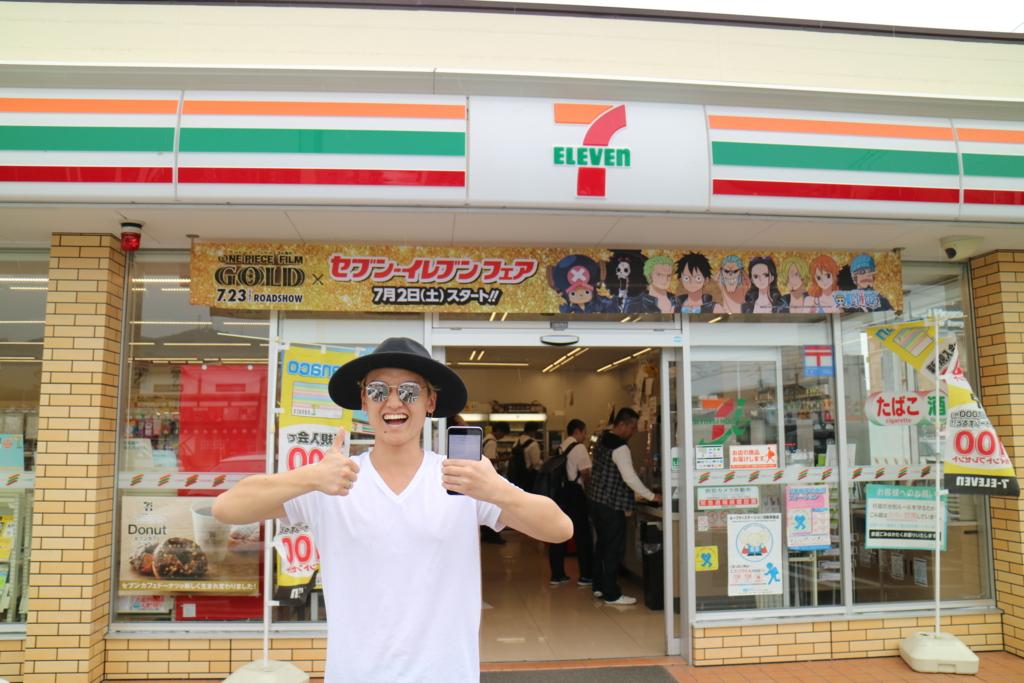 f:id:gdaytokushima:20160627195410j:plain