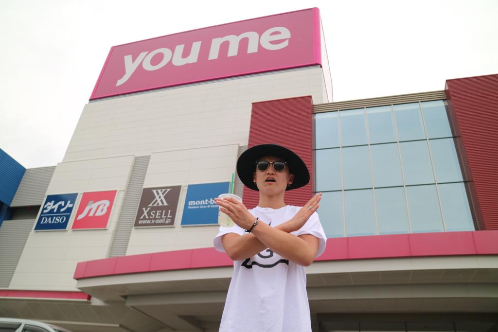 f:id:gdaytokushima:20160630200630j:plain