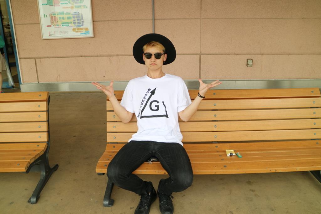 f:id:gdaytokushima:20160630200846j:plain