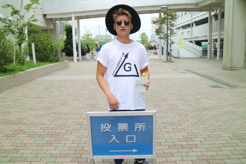 f:id:gdaytokushima:20160710173917j:plain