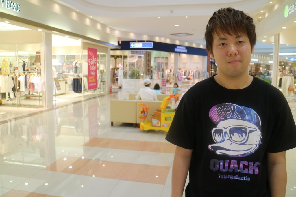 f:id:gdaytokushima:20160726104017j:plain