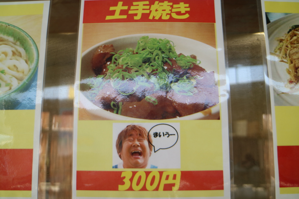 f:id:gdaytokushima:20160727232604j:plain