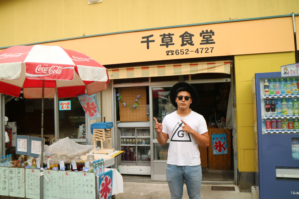 f:id:gdaytokushima:20160728094624j:plain
