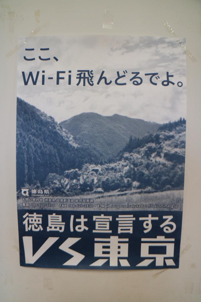 f:id:gdaytokushima:20160826143424j:plain