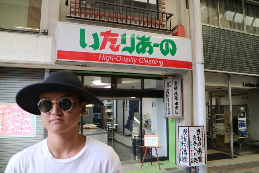 f:id:gdaytokushima:20160830201830j:plain