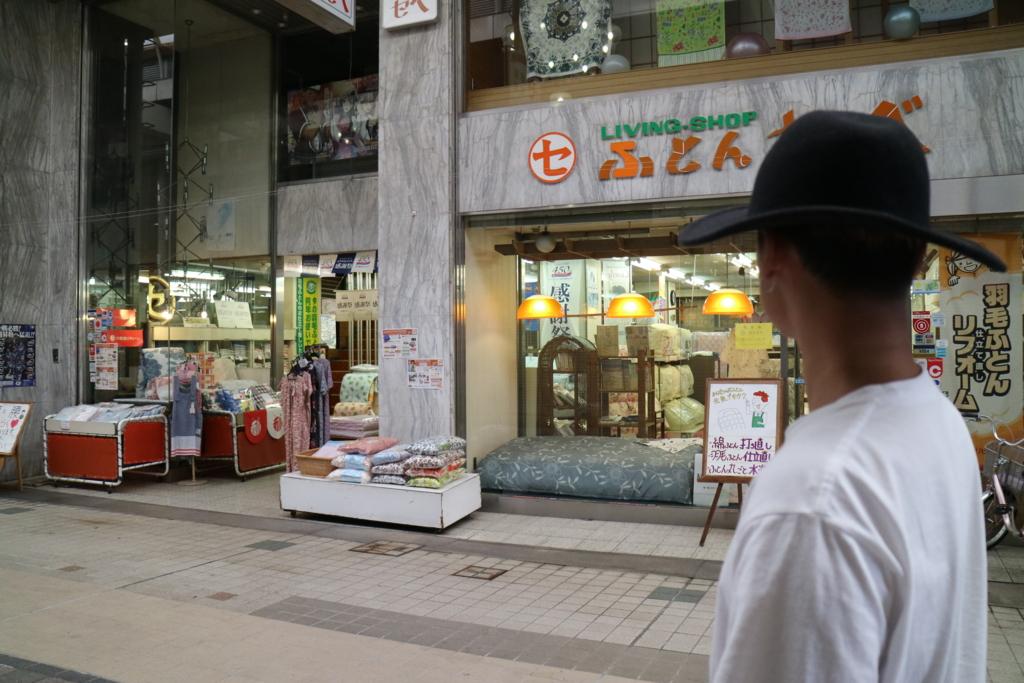 f:id:gdaytokushima:20160830202021j:plain