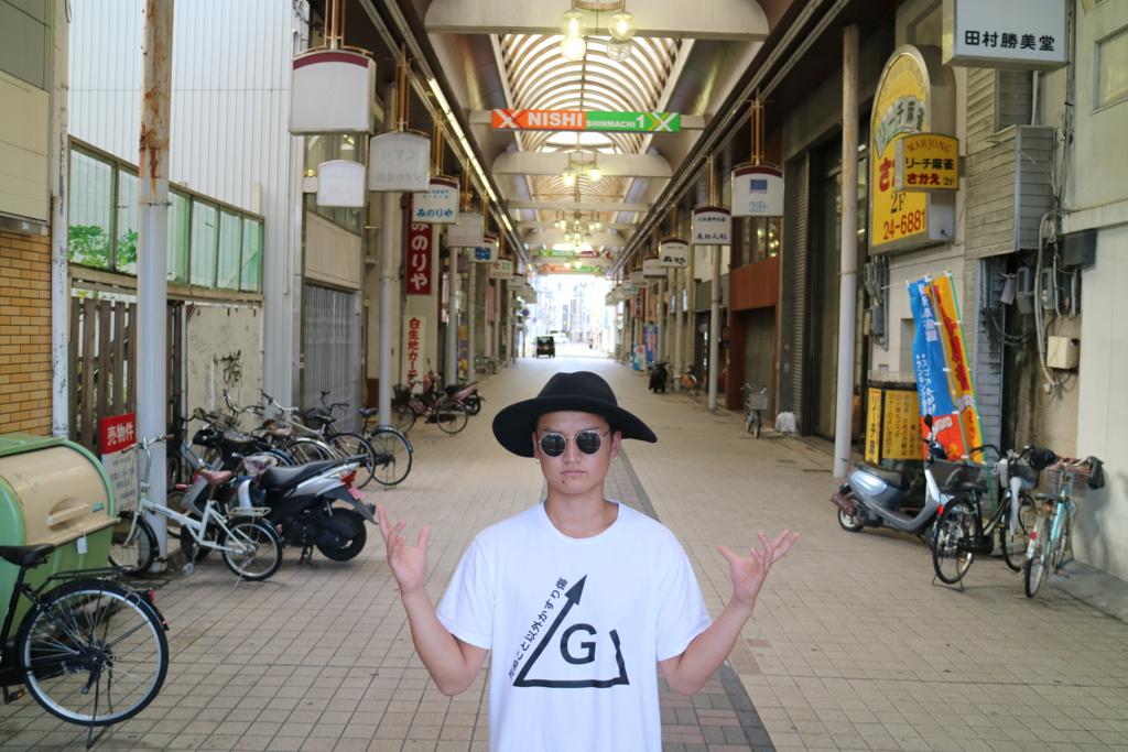 f:id:gdaytokushima:20160830202505j:plain