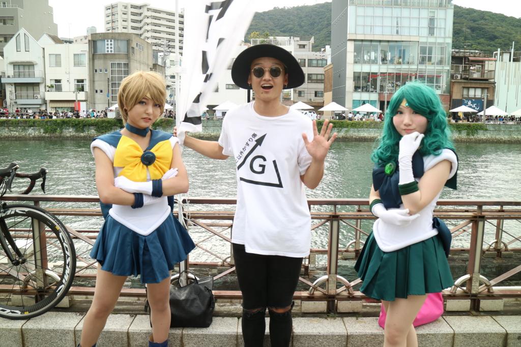 f:id:gdaytokushima:20161008175629j:plain