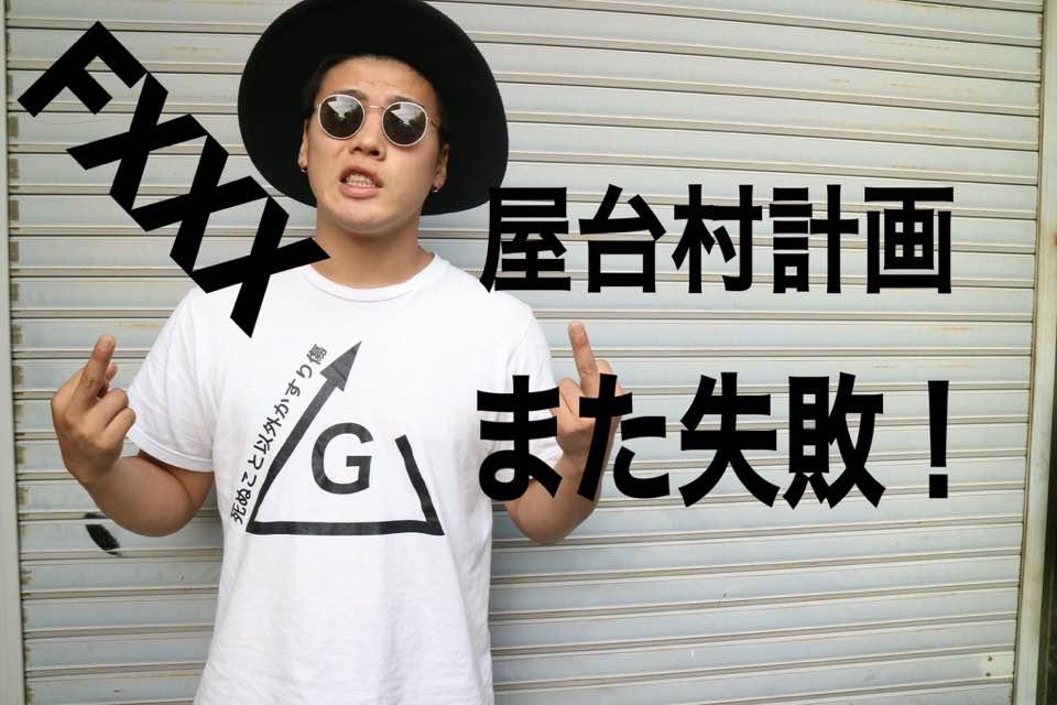 f:id:gdaytokushima:20161012160223j:plain