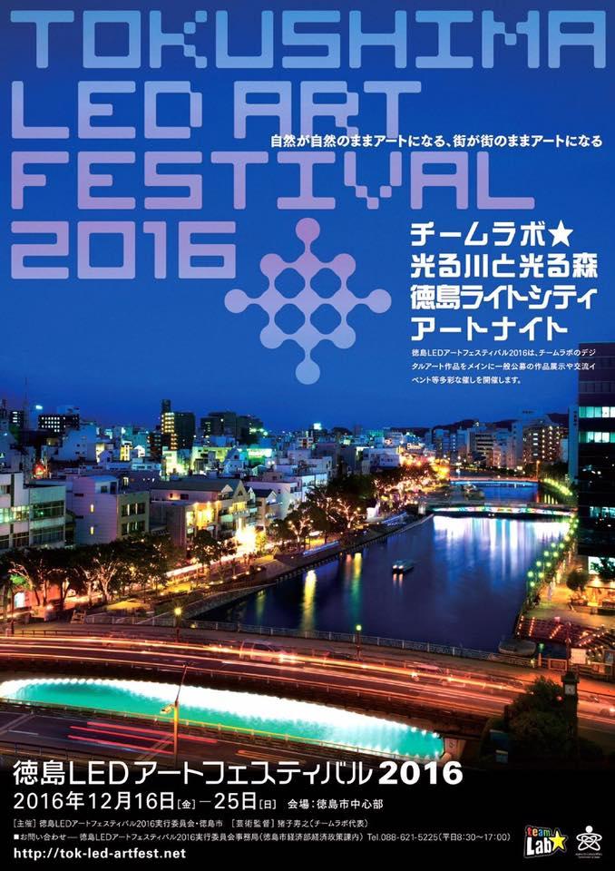 f:id:gdaytokushima:20161222154925j:plain