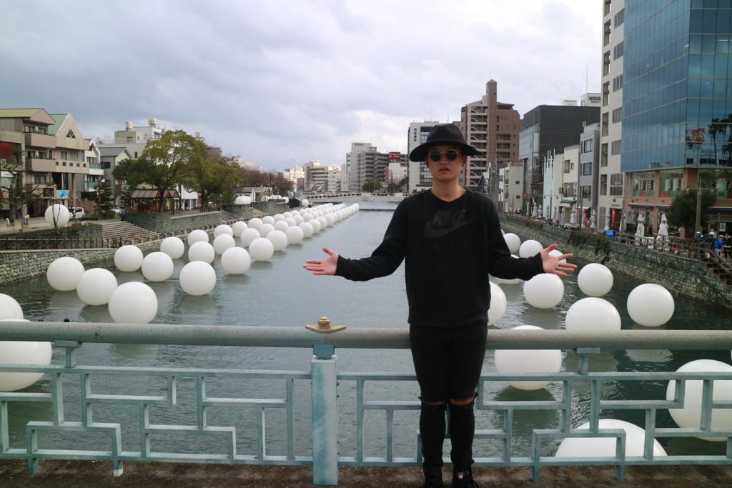 f:id:gdaytokushima:20161222155539j:plain