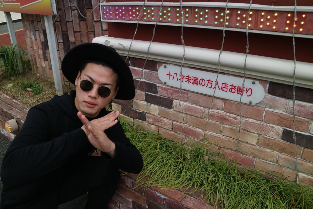 f:id:gdaytokushima:20161228160603j:plain