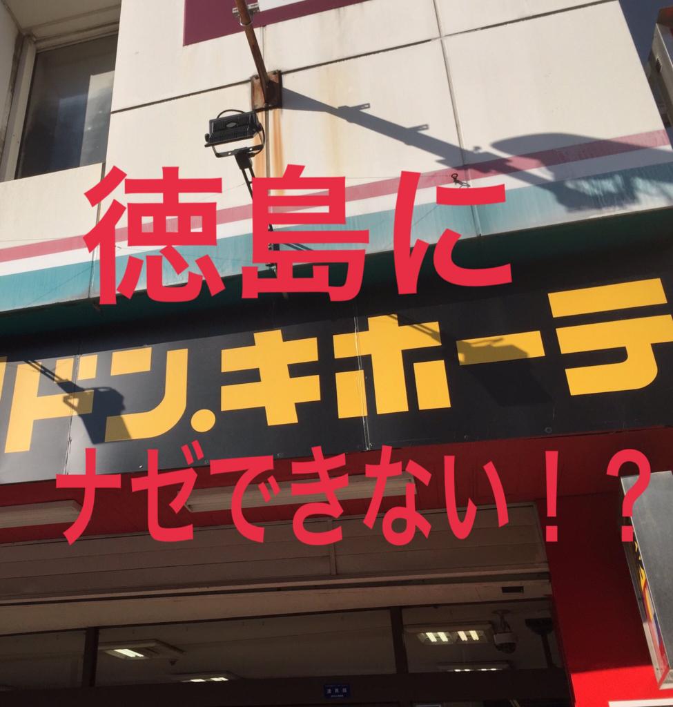 f:id:gdaytokushima:20170107200517j:plain