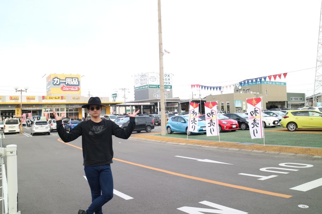 f:id:gdaytokushima:20170107202725j:plain