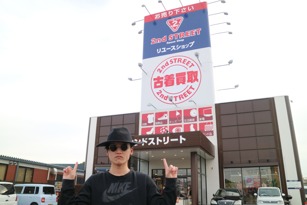 f:id:gdaytokushima:20170107203155j:plain