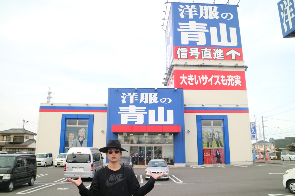 f:id:gdaytokushima:20170107204458j:plain