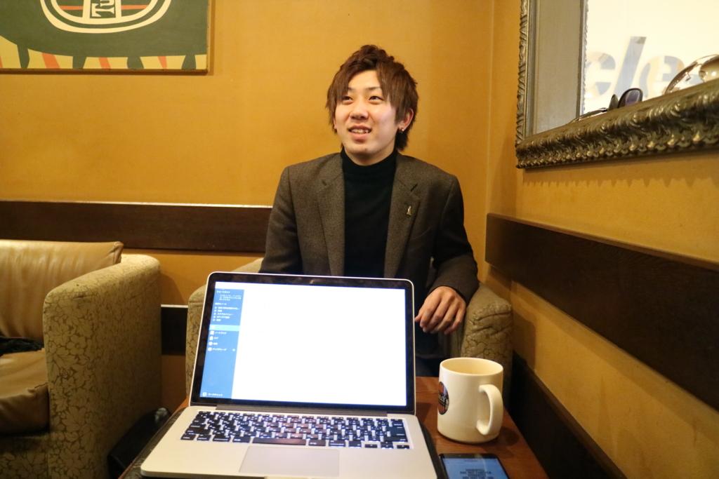 f:id:gdaytokushima:20170111174713j:plain