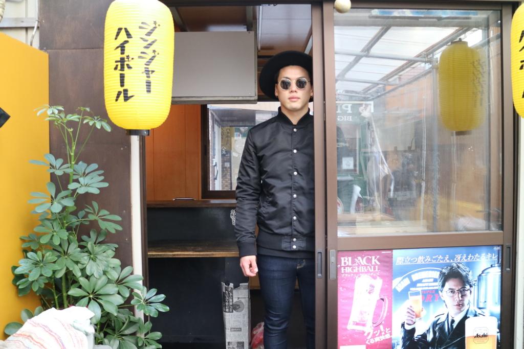 f:id:gdaytokushima:20170121173646j:plain