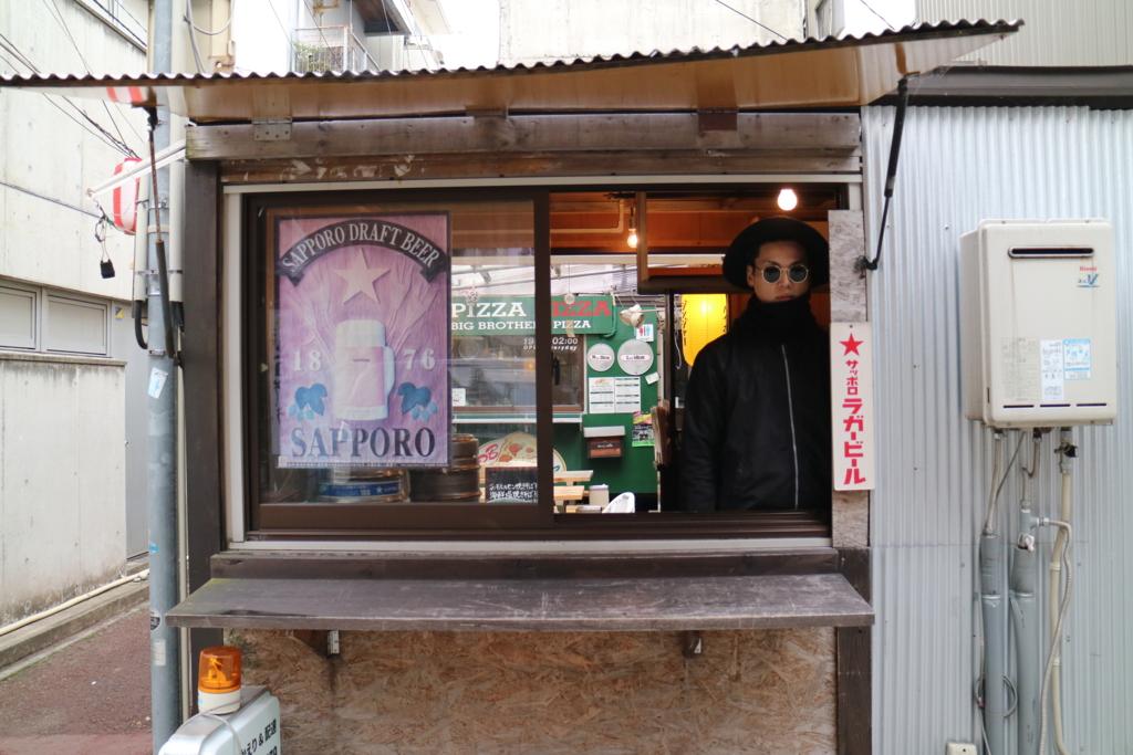 f:id:gdaytokushima:20170206015902j:plain