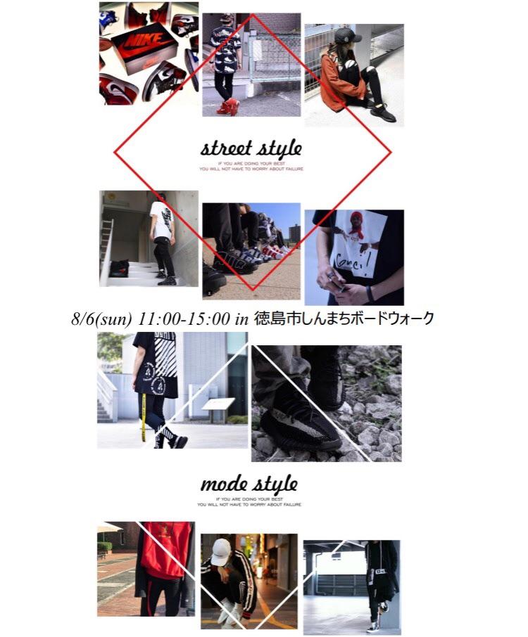 f:id:gdaytokushima:20170725193357j:plain